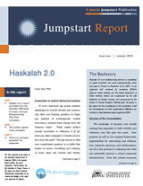Jumpstart Report, Issue Two,  Summer 2010, Haskalah 2.0